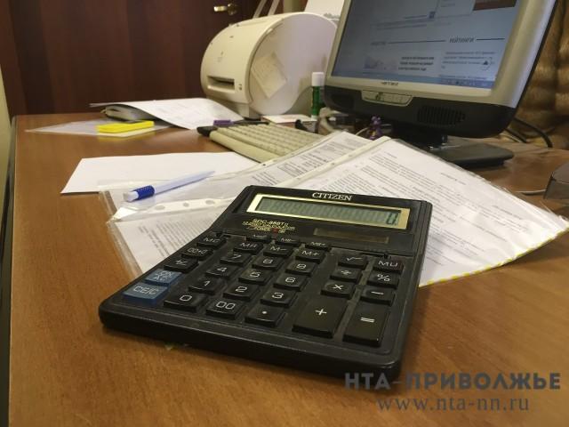 Госдолг Нижегородской области уменьшился на7%