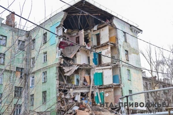 Трое граждан дома наСамочкина несогласились ссуммой компенсации