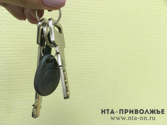 Для детей-сирот Нижнего Новгорода в текущем 2017г купят 31 квартиру
