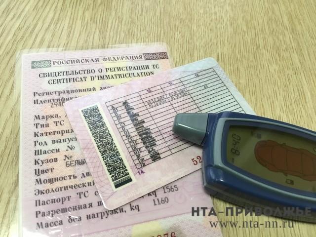 Разработаны поправки кзакону обОСАГО для защиты любителей автомобилей
