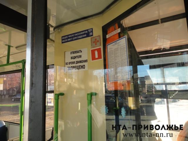 Назакупку 50 автобусов для Нижнего Новгорода область выделит 365 млн