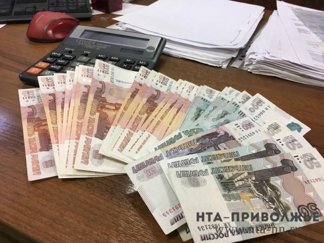 Нижегородские учреждения выплатили неменее 674 млн руб. долгов вбюджеты всех уровней