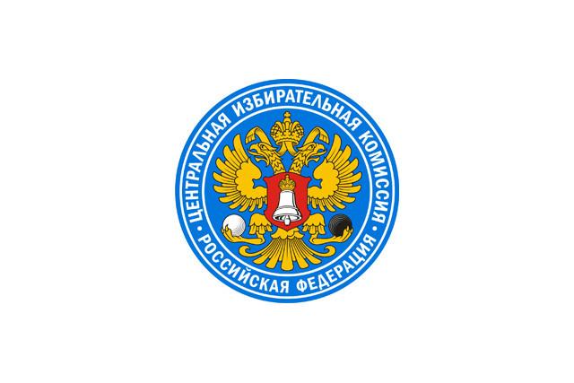 Председатель ЦИКРФ Памфилова считает Нижегородскую область «двоечницей»