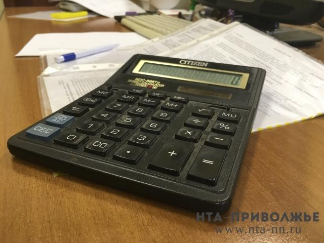 Уровень безработицы вНижнем Новгороде признан одним изсамых низких в Российской Федерации