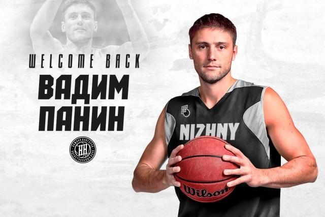 Форвард Вадим Панин вернулся вБК «Нижний Новгород»