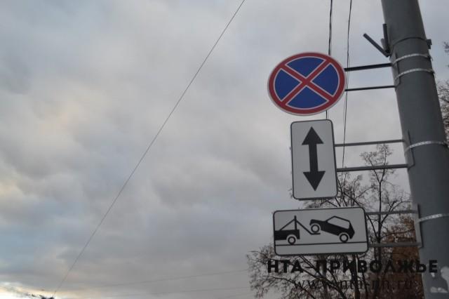 ВУфе запущен сервис поСМС-оповещению обэвакуации автомобиля