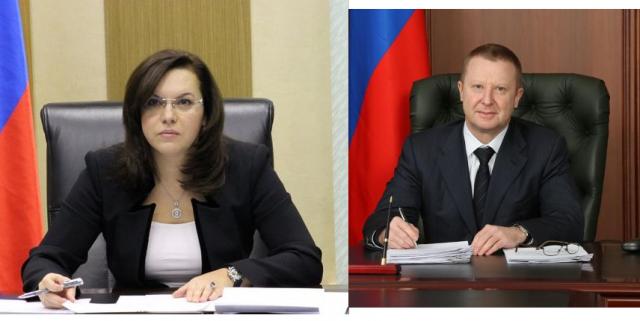 Гайнутдинова иЧечеватов покинули посты замов полпреда Российского Президента вПФО