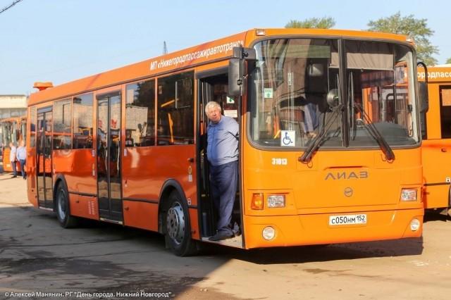 50 новых автобусов вышло насоциальные маршруты Нижнего Новгорода
