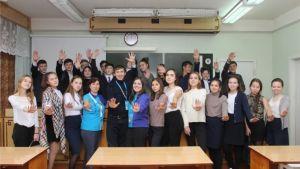 Презентация 45-ого мирового чемпионата по профмастерству WorldSkills прошла в школах г. Чебоксары