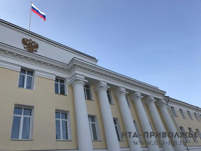 Молодые профессионалы учреждений НХП Нижегородской области получат право настимулирующие выплаты
