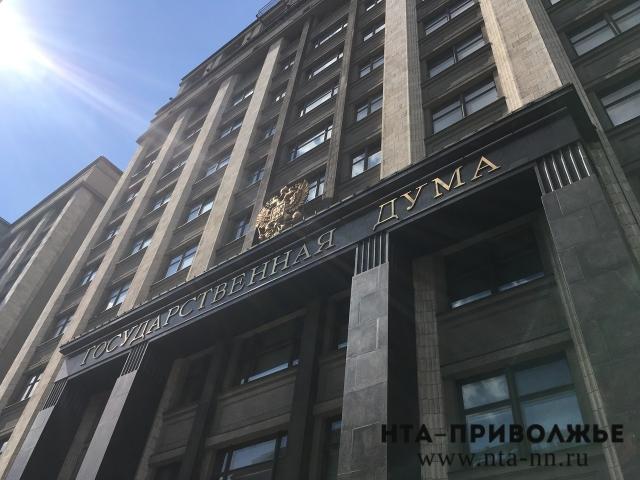 В государственной думе приняли закон обуголовной ответственности за«группы смерти»