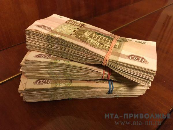 Босс турфирмы обманула нижегородцев на700 тыс. руб.