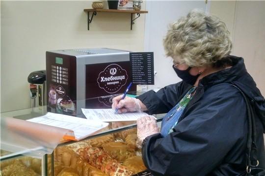 Рейды по проверке продовольственного рынка продолжаются в Чебоксарах