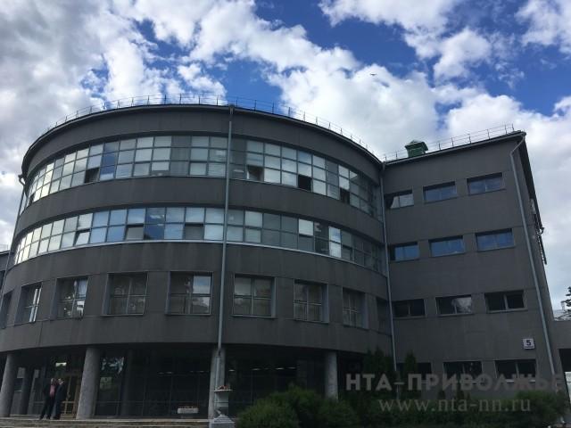 Администрация Нижнего Новгорода погасила кредиторскую задолженность за2016 год