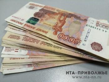 Нижегородские банки взять кредит взять компьютер в кредит симферополь