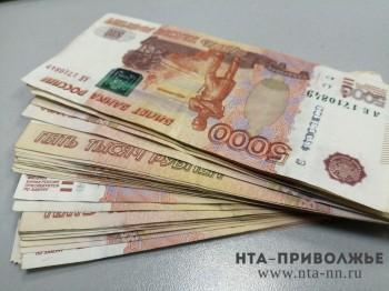 ипотечные кредиты в нижнем новгороде