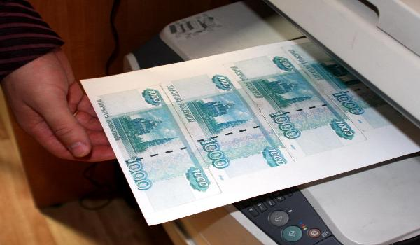 В 2016г. вНижегородской области изъяли 1,5 тысячи фальшивых купюр