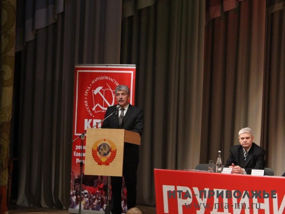 Впсковском штабе кандидата впрезиденты Павла Грудинина прошел обыск