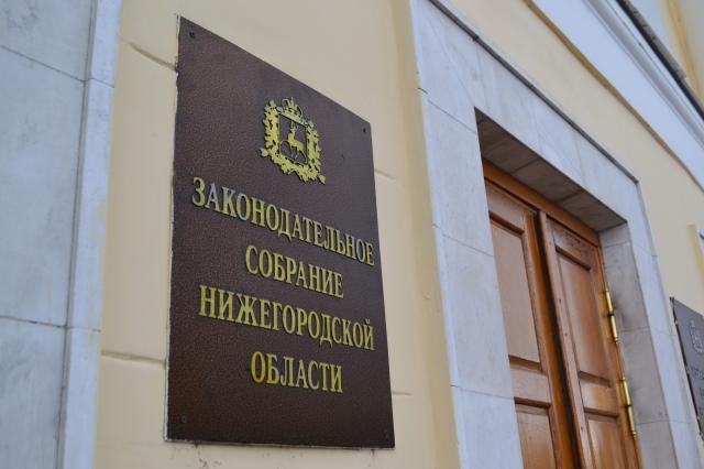 ВНижегородской области спонсорам спортклубов предоставят налоговые льготы
