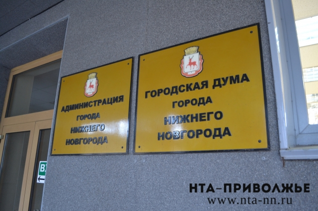 Выборы руководителя Нижнего Новгорода