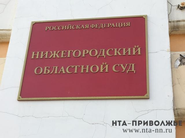 Нарушений вповедении нижегородского судьи Романа Ярцева ненашли