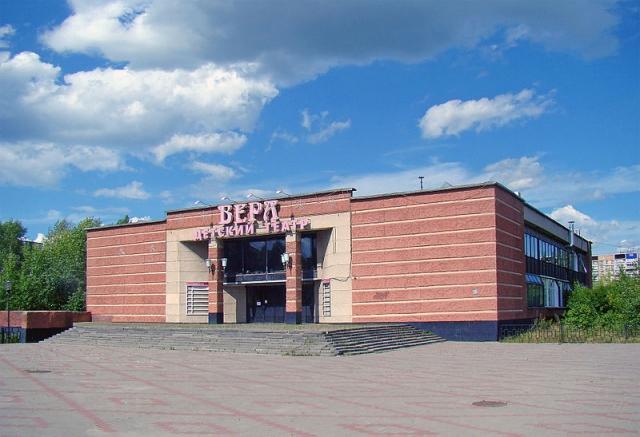 94% составит приблизительно доля софинансирования региона реконструкции театра «Вера»