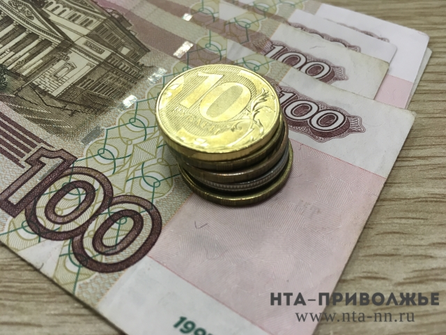 Поступление налогов наприбыль выросло на30% вНижегородской области