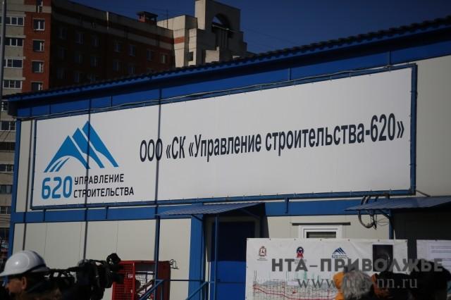 Строящая метро компания вНижнем Новгороде может быть признана банкротом