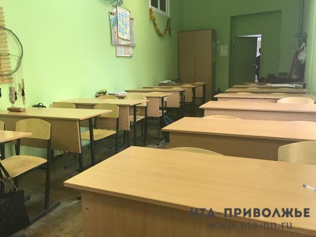 Карантин по гриппу и ОРВИ введен в 134 школах и 44 детсадах Нижегородской области