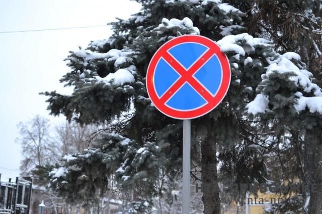 Неменее  500 новых уличных  знаков будет установлено вНижнем Новгороде