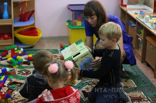 Порядок оплаты задетский парк изменился для льготников вНижнем Новгороде