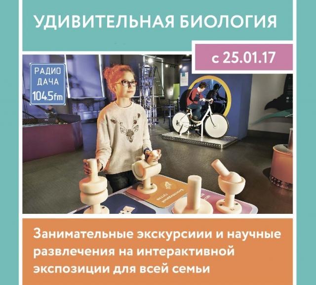 Впервый раз вНижнем Новгороде будет показана выставка популярного московского музея «Музей человека»