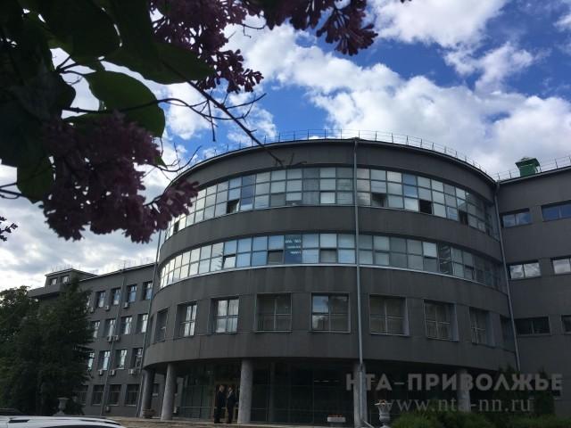 Администрация Нижнего Новгорода преждевременно погасила кредиторскую задолженность за2016 год