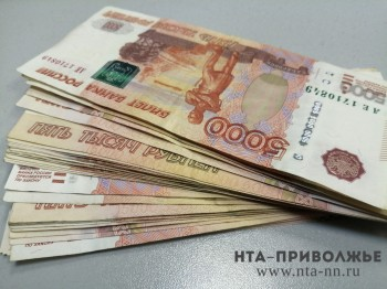 рсп м банкротство