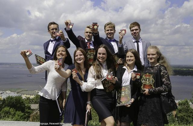 Золотые медали вручили лучшим выпускникам вНижнем Новгороде