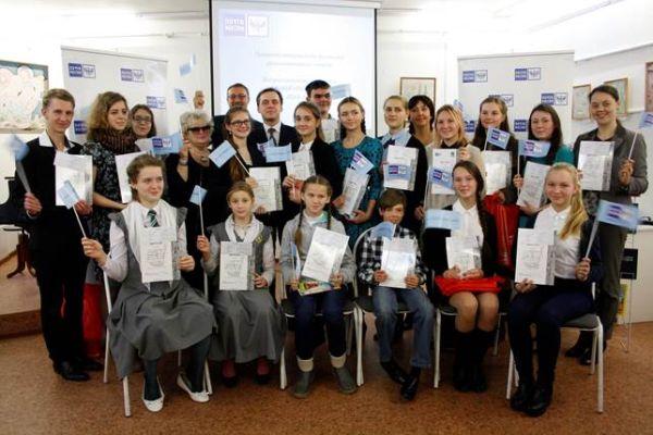 14 всероссийский конкурс лучший урок письма 2017 итоги коми республика 153