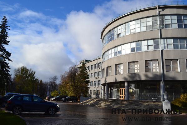 Администрация Нижнего Новгорода сообщила опогашении кредиторской задолженности за2015 год