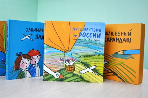 """""""МегаФон"""" подарил уникальные книжки нижегородским детям с нарушениями зрения"""