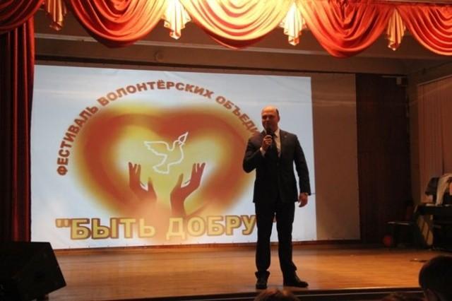 ВКанавине чиновник администрации подозревается вслужебном подлоге