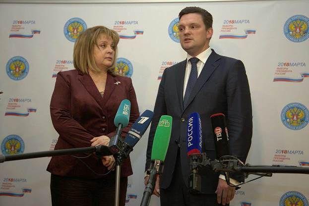 ЦИК и«Почта России» займутся информированием избирателей повыборам президента