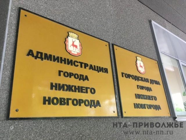 Дума Нижнего Новгорода согласовала правки вустав города