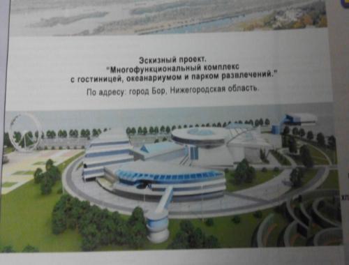 Нижегородский океанариум: идея «хорошая, однако сырая»