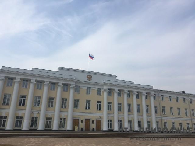 Заксобрание Нижегородской области одобрило «пенсионный маневр»