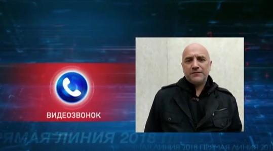 Украинские военные перекрыли заезд вГорловку иобстреливают город