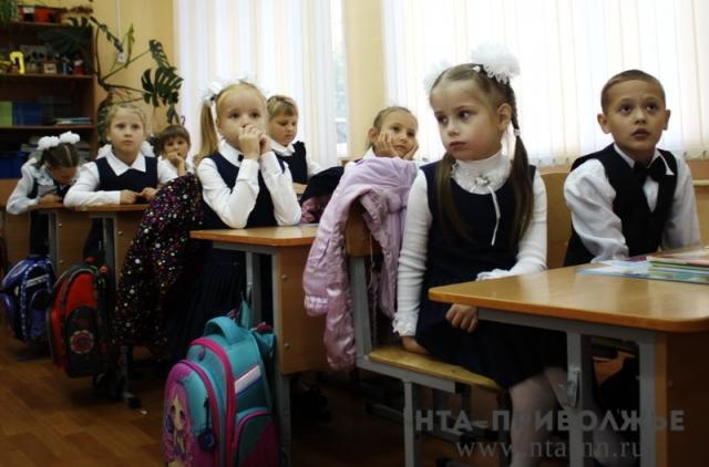 Запись вшколы начинается вНижнем Новгороде с1февраля