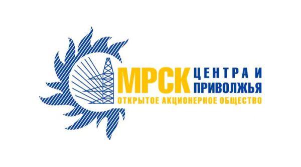 Чистая прибыль ПАО «МРСК Центра иПриволжья» составила 3,1 млрд руб.