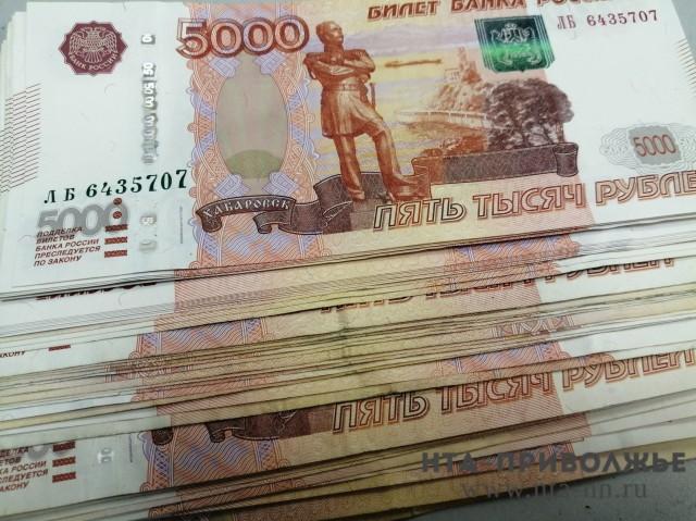 Более 1,6 млрд рублей получила Нижегородская область из федбюджета