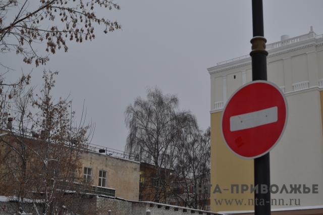 ВНижнем Новгороде ограничат движение поряду центральных улиц