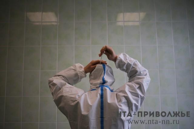 Пять отделений в медучреждениях Нижегородской области закрыты на карантин по Covid-19