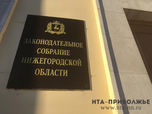 Штрафы забезбилетный проезд могут увеличить в10 раз вНижегородской области